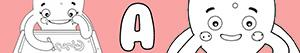 раскраски Имена для девочек с буквой A