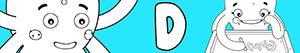 раскраски Имена для девочек с буквой D