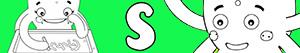 раскраски Имена для девочек с буквой S
