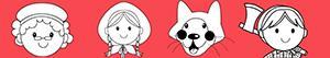 раскраски Материал для Красная Шапочка