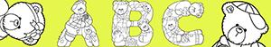 раскраски Буквы с медведями
